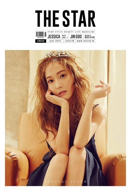 Jessica talks about the upsides of being a solo artist with 'The Star' 4.jpg