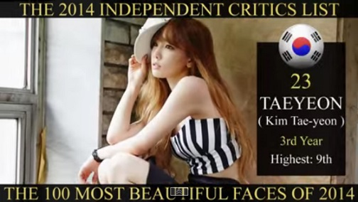 Most Beautiful Faces of 2014 Taeyeon.jpg