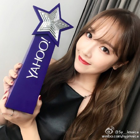 jessica-yahoo-awards-2015.jpg